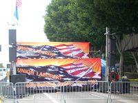 union-event